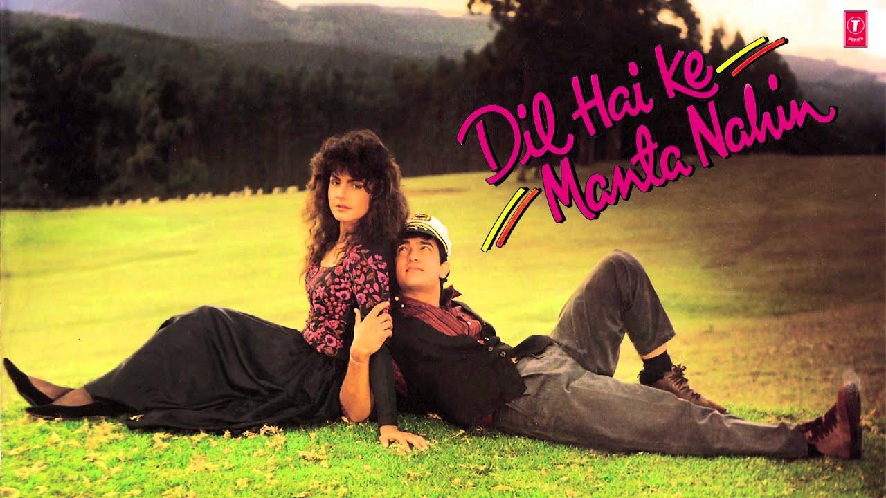 Dil Hai Ke Manta Nahin (1991) ভালোলাগা আর ভালোবাসা এক নয়- মুভি রিভিউ