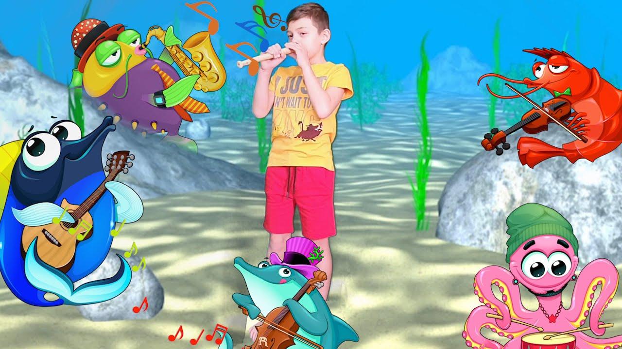 Petrecere sub apa cu prietenii. Cantec pentru copii 2020