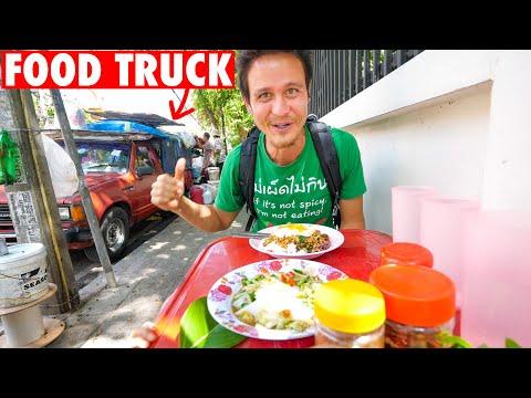 Eating at ORIGINAL THAI FOOD TRUCK!  🚚  Asian STREET FOOD on Wheels!