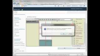 видео Согласование проектов документов при помощи MS Outlook