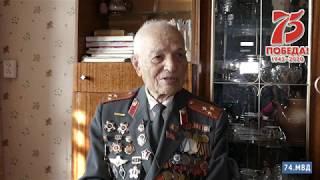 Ветеран Великой Отечественной войны Иван Конченков