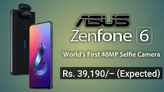 Asus Zenfone 6 Price Full Specifications and Review In India By Raj Gadgets