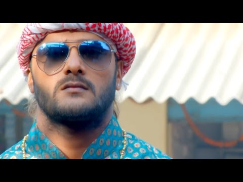 Khesari Lal Yadav - नए रूप में || Trailer || Bhojpuri New Movies 2016 || Bhojpuri Movie