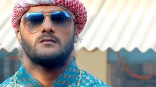 Khesari Lal Yadav - नए रूप में || Trailer || Bhojpuri New Movies 2016 || Bhojpuri Movie thumbnail