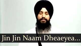 Jin Jin Naam Dheaeyea - Bhai Gurpreet Singh Ballarwal(Jlandhar Wale)