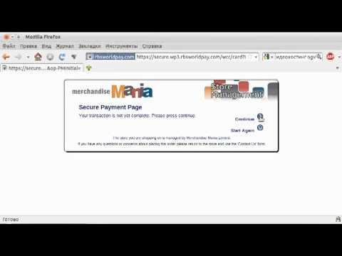 Ubuntu Shop Fail Visa Electron