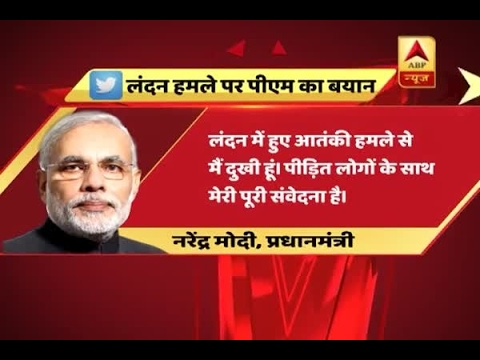PM Modi tweets over London attack; expresses grief over loss