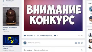 ТРЕЙЛЕР YouTube КАНАЛА, ГРУППА Вконтакте