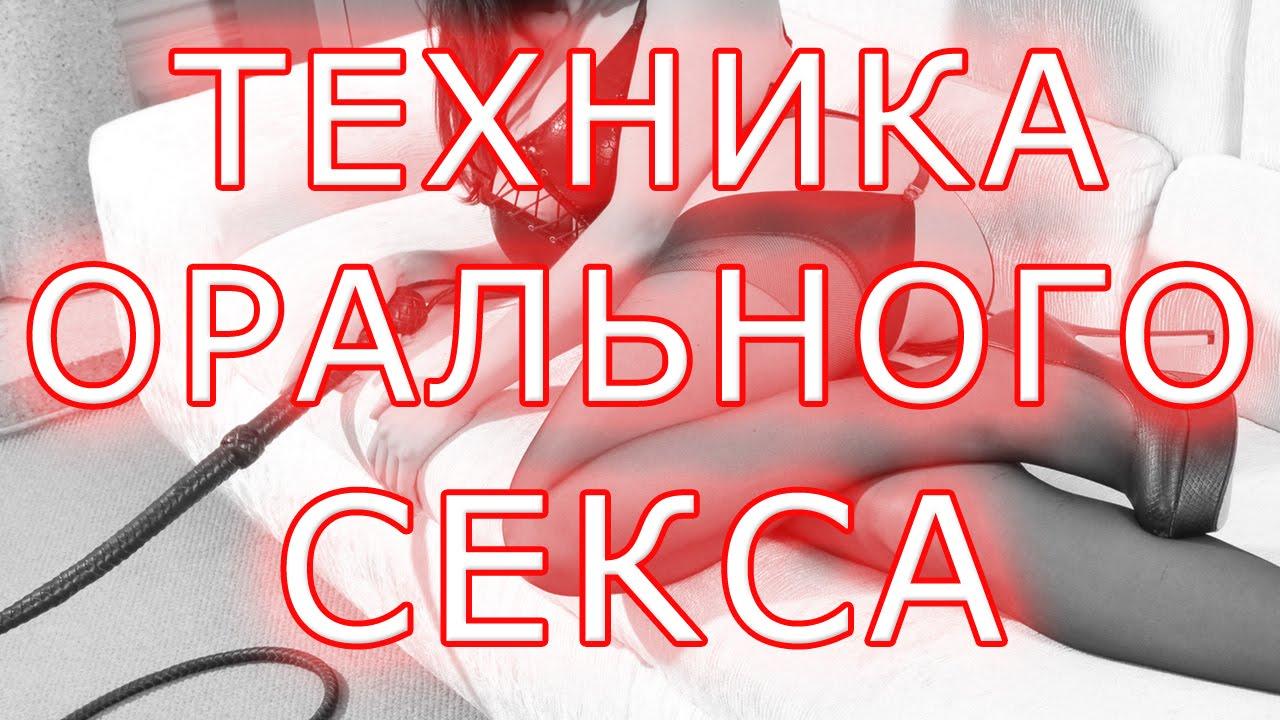 porno-smotret-video-v-yutube-kuni-minet-devki-kolgotkah-bez