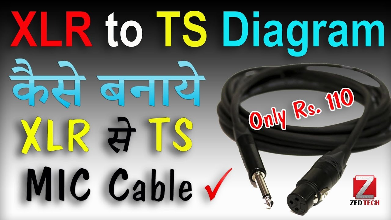 medium resolution of how to make xlr jack to ts pin cable wire for mic