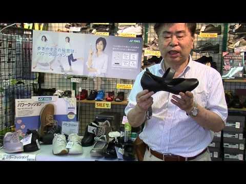 靴 軽い 快適 歩きやすい ウォーキングパンプス 和歌山