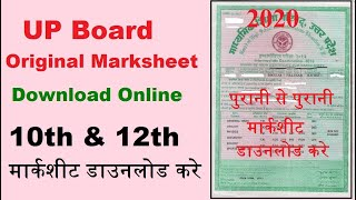 Download original Marksheet 10th & 12th,download up board original marksheet