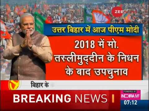Lok Sabha election 2019: PM Modi to hold rallies in 3 states Mp3