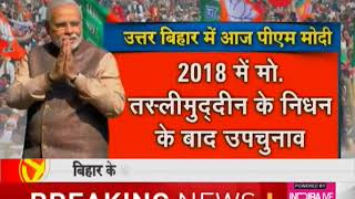 Lok Sabha election 2019: PM Modi to hold rallies in 3 states