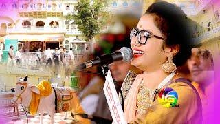 Sonu Sisodiya बिलाड़ा में जावना | आईमाताजी का सुन्दर भजन  Aaimata Partista Live Bali