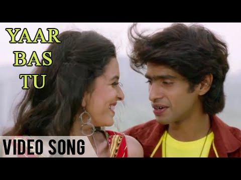 Yaar Bas Tu | Video Song | Urfi | Prathamesh Parab | Mitali Mayekar | Latest Marathi Songs 2015