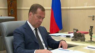 Ключевые направления развития Тверской области Дмитрий Медведев обсудил с губернатором региона.