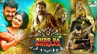 Sher Ka Shikaar (शेर का शिकार) Full Movie In 15 Mins - Mohanlal, Kamalinee Mukherjee, Namitha