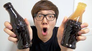 コーラボトル型巨大グミ食べてみた! thumbnail