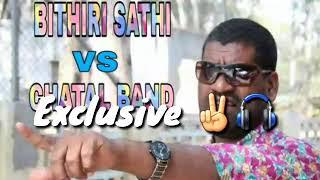 BITHIRI SATHI VS ARUJUN REDDY AND AROKYA MILK ADD MIX BY || DJ CHANDHU YADAV EXCLUSIVE ||