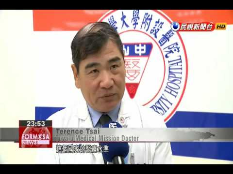 Taiwan doctor leads series of medical trips to diplomatic ally Tuvalu over the past decade