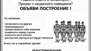 """Отголоски """"совка"""" в современной ПОЛИЦИИ"""