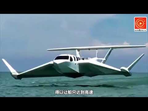 Aifish 8 China press