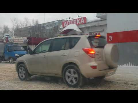 Соликамск , аптека