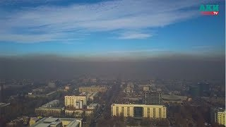 Когда Бишкек избавится от смога?