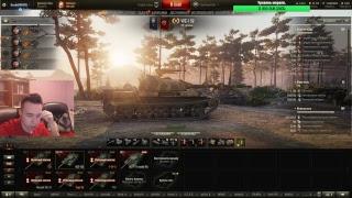 WZ 132, T-54 ОБЛ., 430Y