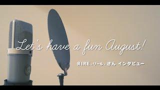イベント名: AUGUST LIVE! 2016 □開催日 2016年8月12日(金)・13日(土) ・8月12日公演:開場 15:30 開演 16:30 ・8月13日公演:開場 15:30 開演 16:30 □会場 ...