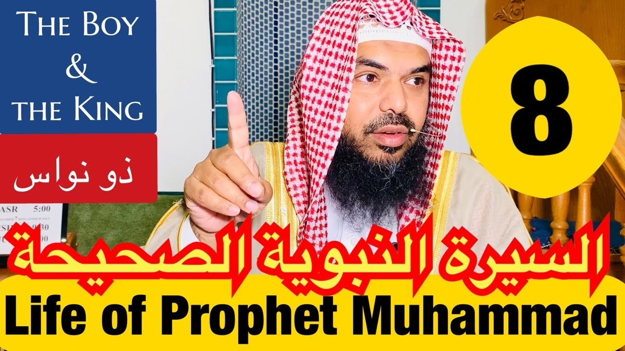 8 Life of Prophet Muhammad ﷺ from Authentic Sources