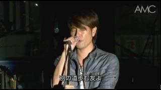 And Yu『友よ』
