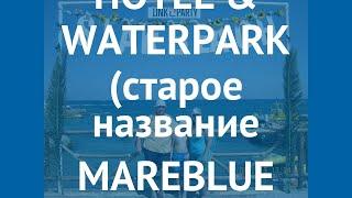 THE VILLAGE HOTEL & WATERPARK (старое название MAREBLUE VILLAGE) 4* отзывы