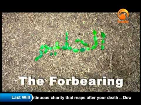 Very Good Children Nasheed, 99 Names of Allah - Huda TV