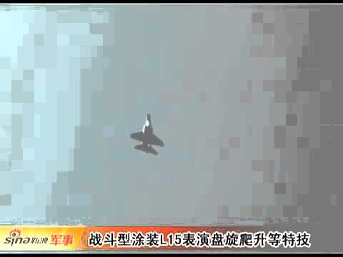 PLAAF Painting L15 military fighter