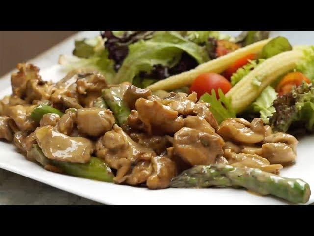 Mantarlı Kuşkonmazlı Tavuk Tarifi - Kremalı Mantarlı Tavuk Nasıl Yapılır?