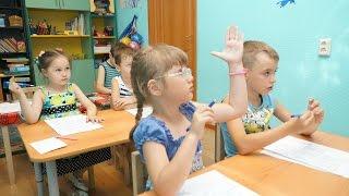 Подготовка детей к школе в Белгороде
