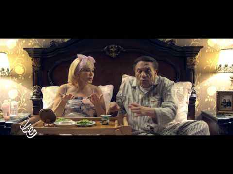 اعلان مسلسل عادل امام مأمون وشركاه | رمضان 2016