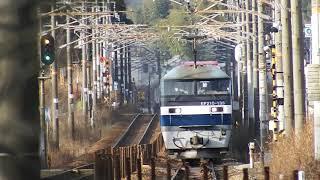 JR山陽本線 貨物列車 EF210ー135