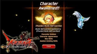 Video Wings of the Battlefield +16 | Mystic Wolf Guardian Awakened - Kritika download MP3, 3GP, MP4, WEBM, AVI, FLV Mei 2018