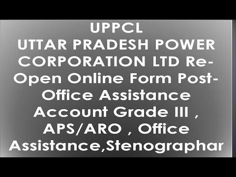 Uttar Pradesh Power Corporation LTD (UPPCL) Revised Reopen Form