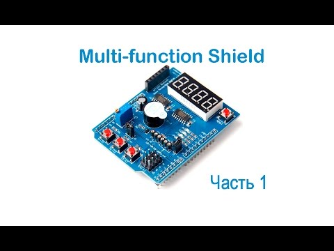 Multi-function Shield. Распиновка
