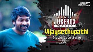 Vijay Sethupathi Love Songs - Yuvan Shankar Raja | Tamil Love Melodies | Tamil Songs | Cuckoo