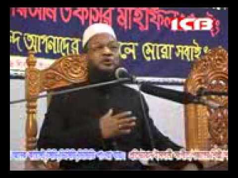 Hafaz hojrat mawlana Abu Yousuf Mohammudi