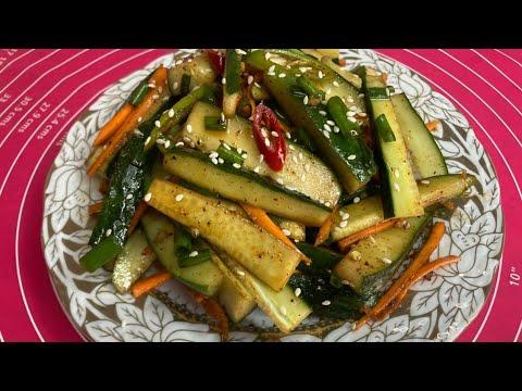 Огурцы по Корейски салаты. Қазақша рецепт. Оңай әрі тез дайындалатын салат.