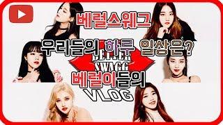 대한민국 커버댄스 1위 !! 여자아이돌 걸그룹 영상!!!~~~!!!???!~!~!