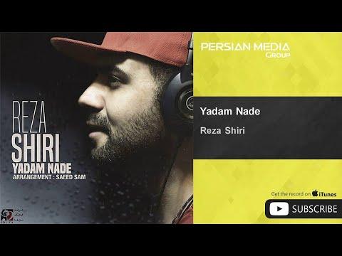 Reza Shiri - Yadam Nade ( رضا شیری - یادم نده )