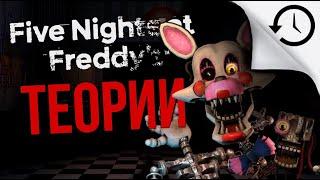 Теории и Факты игры Five Nights At Freddy s 2 3