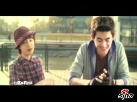 Yêu đến tận cùng nhạc phim không giới hạn   Trương Hàn & Trịnh Sảng